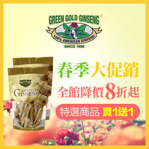 $0 Ginseng fibers for all orders$100+But 1 Get 1 FREE: Spring Sale: Price Drop up to 20%  Ginseng fibers for all orders over $100!