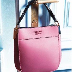 低至23折  £266收经典款平底鞋最后一天:Prada 全线大热卖 经典杀手、Cahier和新款都好折