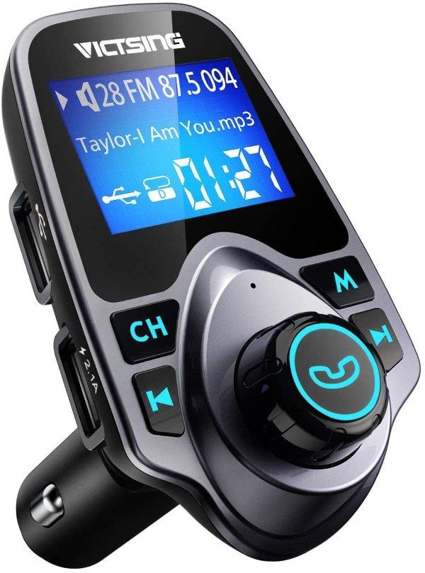 车载蓝牙发射器 支持USB快充 FM收音