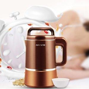 最高立减$30 收九阳豆浆机每逢佳节胖三斤 年后轻体了解一下 一定要带TA帮你瘦回去