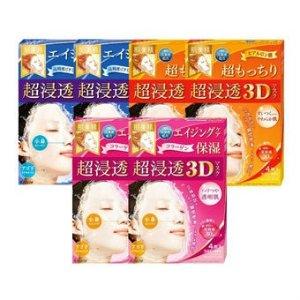 限时含税免邮到手¥38/盒Kracie 肌美精超渗透3D面膜套装6盒