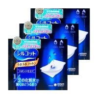 日本UNICHARM尤妮佳 1/2省水超吸收化妆棉 40枚入 COSME大赏第一位 3盒入 - 亚米网