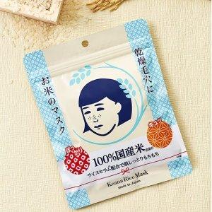 6折 3包30枚含税到手价$48毛穴抚子大米面膜 抚平毛孔 锁住水分重塑皮肤弹性 日本直邮