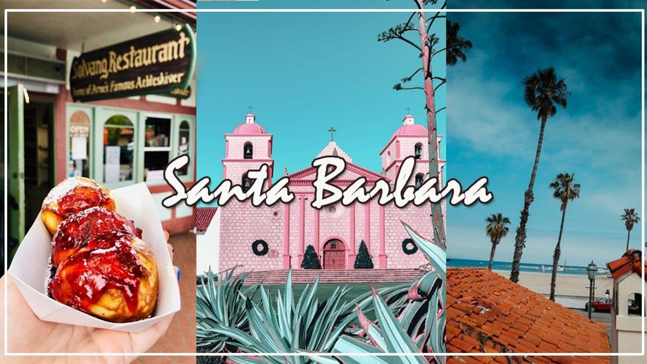 圣芭芭拉旅游攻略 | 全美最美政府建筑、1号公路必经地,美国的里维埃拉等你去打卡!