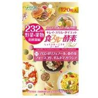 日本ISDG 黄金酵素加强版 232种果蔬水果孝素 120粒/袋(黄)