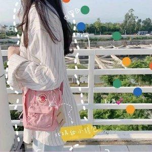 Fjallraven7折,粉色Kanken Sling 斜挎包 20*15*8 cm