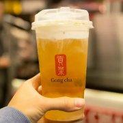 贡茶   Gong Cha