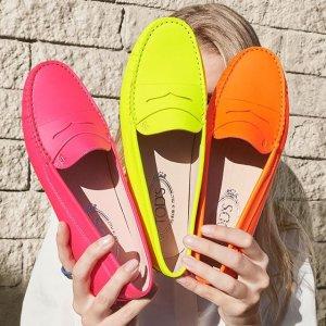 满额8.5折 收经典麂皮豆豆鞋Tod's 舒适百搭豆豆鞋热卖 配色多多