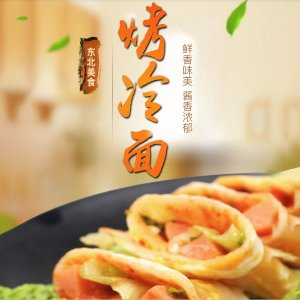 Limted Time 10% OffZHUDAFU Chinese Style Noodle 560g