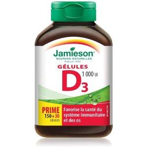 $5.2(官网$9.99)1000IU史低价:Jamieson 维生素D3补充 180粒装软胶囊 促进钙吸收