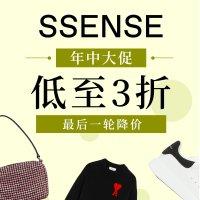 最后一波:SSENSE收官捡漏 麦昆小白鞋$493/we11卫衣$237