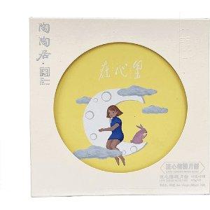 陶陶居榴梿软心月饼 12.7 OZ
