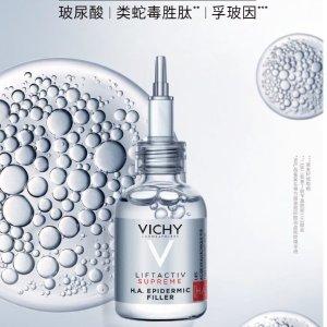 7.3折!€29还你Q弹苹果肌!Vichy 重磅精华回归 玻尿酸胜肽小针管 汇集三大抗老成分