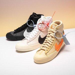 新品上架Stadium Goods官网 Air Jordan、Nike、Yeezy潮鞋这里收