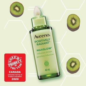 $21.82(原价$24.97)Aveeno 焕肤保湿精华40ml 含奇异果成分 有效抗氧提亮