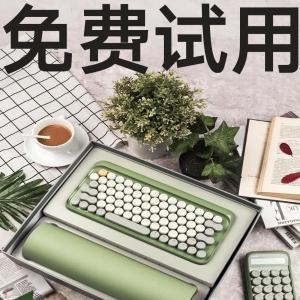 电脑机械键盘,打字飞一般的感觉