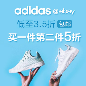Last Day: BUY 1 GET 1 AT 50% OFF+ EXTRA 10% OFF adidas @ eBay