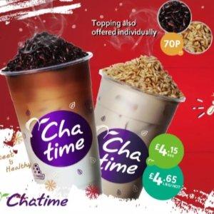 燕麦奶茶、紫米拿铁上市Chatime 12月冬季新品首发健康奶茶 做你冬天里的暖阳
