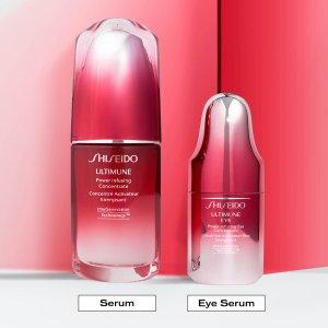 直接4.5折+国际直邮 384元包邮逆天价:Shiseido 资生堂红腰子50ml !四舍五入等于不要钱!