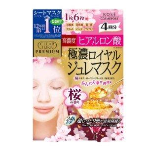 10盒直邮美国到手价$65.3KOSE 高丝 Clear Turn 高浓度玻尿酸面膜 4片装 樱花香味