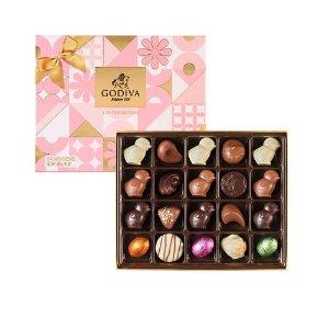 Godiva买2件只要£50巧克力礼盒