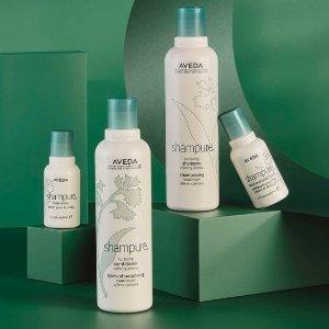 送10件套Aveda 纯香系列 让秀发拥有美好触感和迷人芳香!