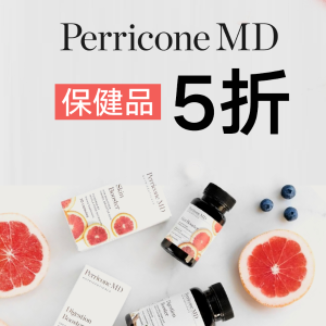 Last Day: Dealmoon Exclusive! 50% OffAll Supplements @ PerriconeMD