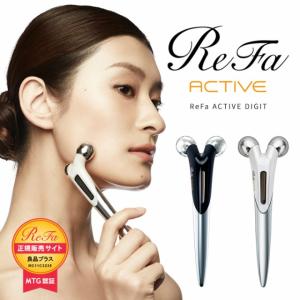 直邮美国到手价$133ReFa Active Digit 新款升级 微电流 眼部按摩 美容仪 特价