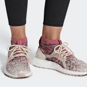 $170(原价$340)人气爆款Adidas  UltraBOOST X All Terrain LTD 减压舒适运动鞋