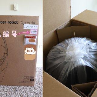 【Litter-Robot】解放双手的神器,做一个不再铲屎的铲屎官