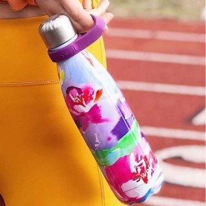 Free HandleS'well Water Bottle Sale
