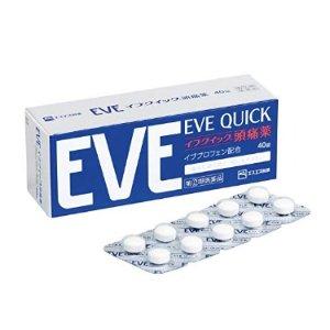 粉丝推荐 $5.9 / RMB40.8超级推荐 EVE 白兔 QUICK 速效止痛药 40片 特价