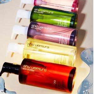 满额送琥珀卸妆油3件套+化妆包Shu uemura 植村秀美妆产品热卖 收琥珀卸妆油、小方瓶粉底