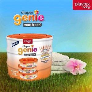 $18.97(原价$22.93)Playtex Baby 尿布垃圾桶袋 3盒装 有效杀菌除异味