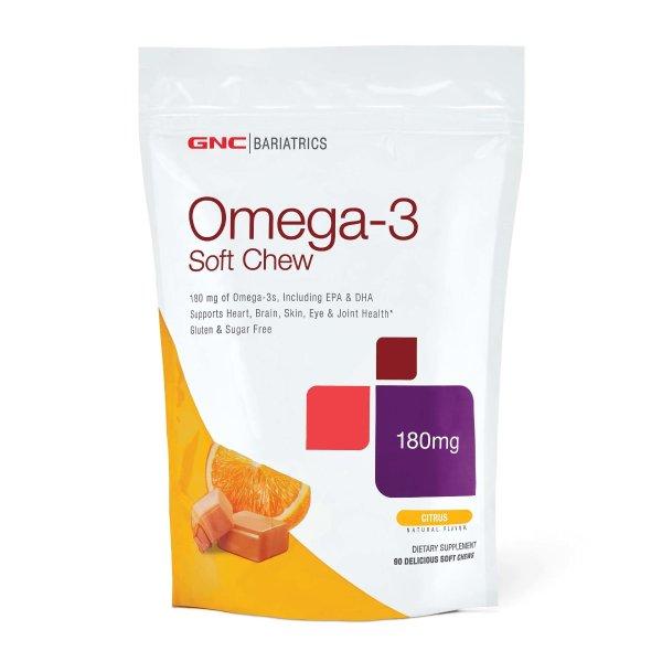 Omega-3 软糖 180 mg 90粒 橙子口味