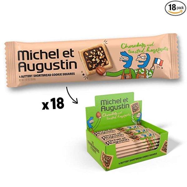 榛子牛奶巧克力曲奇饼干 18条装
