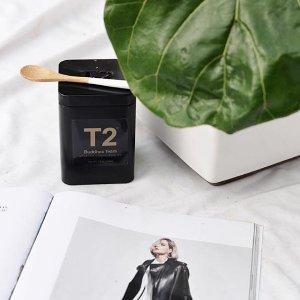 特享4.1折  每家必备,时尚茶店。T2 精选澳洲本土特色水果茶热卖