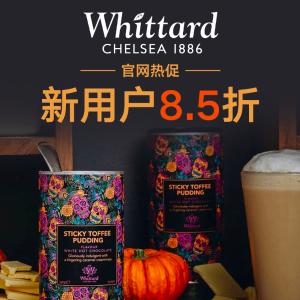 首单8.5折+送咖啡品尝包独家:Whittard 英式百年好茶10月全场活动 礼盒装送人超合适