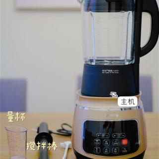 【多功能九阳破壁机】|中西花样美食一机搞定!🍵|厨房好帮手