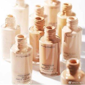 送双头化妆刷旅行装 $38起M.A.C 底妆专场 $55收小奶瓶双用、定制无瑕粉底液