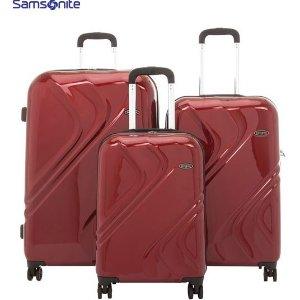 低至2.5折Samsonite 等品牌行李箱促销