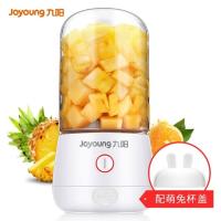 Joyoung L3-C8 超萌便携榨汁机