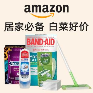 比Costco便宜! $1.73/盒Kleenex抽纸Amazon居家日化 厨房纸6卷$5.99收 液体卫生巾$4.73