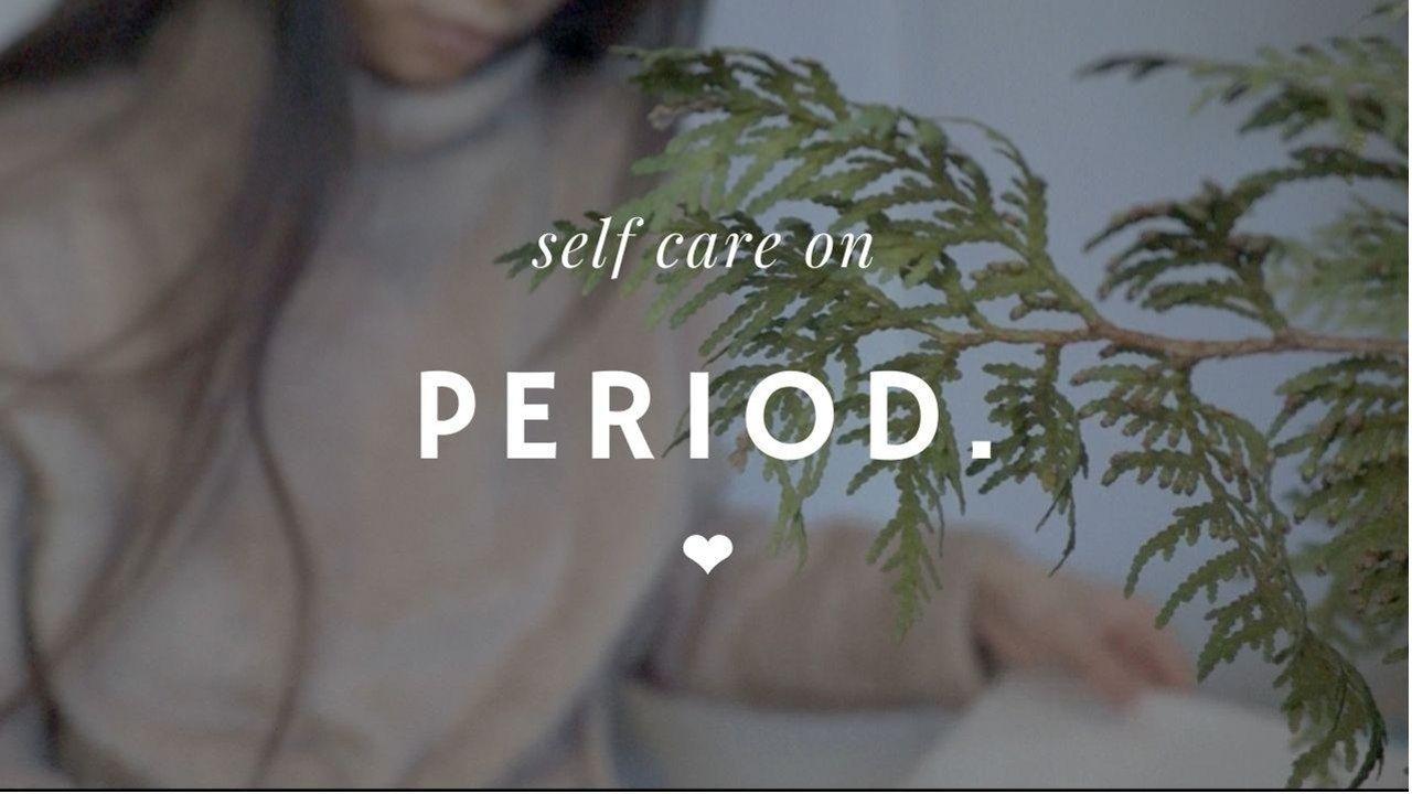 【简单又有效】如何缓解生理期不适 | How to Feel Better on Periods