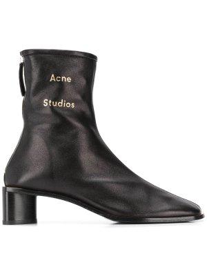Acne Studios 羊皮短靴