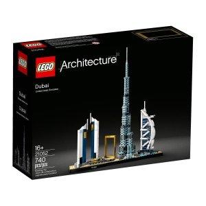 Lego21052 建筑系列 迪拜