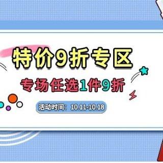任选1件9折 + 日本直邮中国GUNZE 郡是 日系丝袜 仅¥33,秋季必备,显瘦与舒适感并存