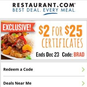 23日截止 多家餐厅参与白菜价:$2可买原价$25餐厅代金券