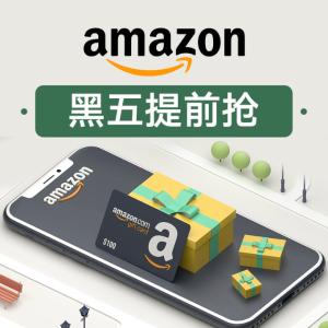 """$1购入不是梦Amazon 黑五提前抢 好价""""海选"""" 火爆单品抢购不漏单!"""