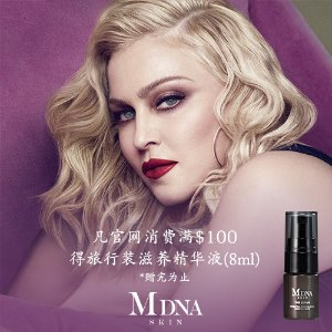 Free Giftwith $100 Purchase @ MDNA SKIN
